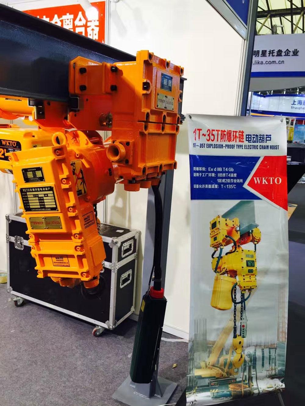 016-MHTOOL-WKTO-Polipasto eléctrico de cadena a prueba de explosiones